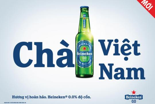 Heineken ra mắt sản phẩm bia không cồn (Heineken 0.0) hương vị tuyệt vời